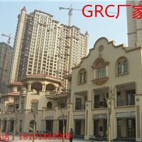 GRC构件厂家 GRC线条 GRC檐口线 GRC板