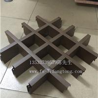 苏州市供应铝格栅 三角形天花吊顶 品种齐全