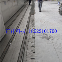 混凝土面层修补砂浆/地面破损麻面修补方案