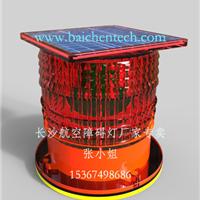 厂家直销一体式太阳能航空障碍灯