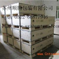 供应上海木箱上海出口胶合板箱