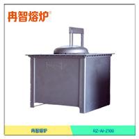 供应北京冷室机100公斤电磁感应熔铝炉
