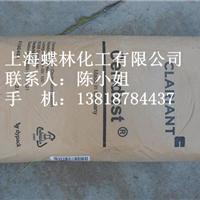 供应德国技术生产科莱恩蜡粉9615A