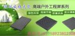 深圳威格光电科技有限公司