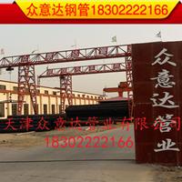 天津众意达管业有限公司
