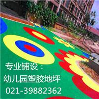 东阳塑胶操场彩色塑胶地面施工
