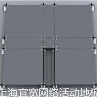上海办公楼地板 办公楼地板全钢