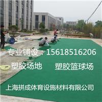 东阳幼儿园塑胶操场施工价格