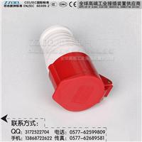 供应耐高温工业连接器ZZ215 16A 红色 380V