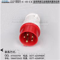 供应防溅韧性大防水公头ZZ015380V IP44
