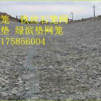 双校生态绿滨垫格网 河流护岸结构绿滨垫