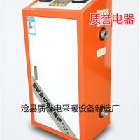 沧州市质誉电采暖设备制造有限公司