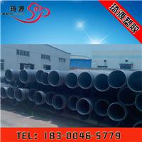 upvc水管农业排灌用管PVC给水管生产厂家