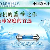 金诗雨:包装饮用水国标对净水器加盟商机