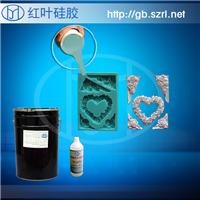 供应石膏线翻模专用模具硅胶