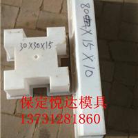 供应黑龙江水利工程塑料模具塑料模具产品
