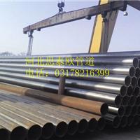 供应Q235直缝焊管|219国标焊管|焊管厂家