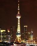 上海永要阀门有限公司