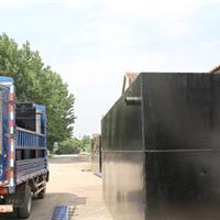 供应许昌海军医院污水处理设备