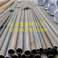 3091焊管|16Mn直缝焊管|国标焊管