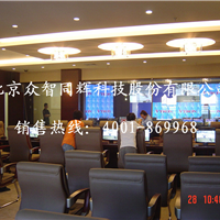 同辉防火型调光玻璃