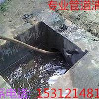 苏州环保工作  疏通 抽粪 清洗