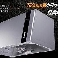 供应思品CXW-218-Y01顶吸中式油烟机