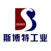 深圳斯博特工业设备有限公司