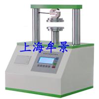 广东全自动纸箱边压测试试验机高品质厂家