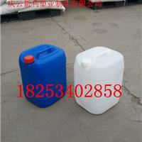 供应高强度20升方形塑料桶、兰色塑料桶