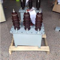 JLS-6、10高压电力计量箱价格及规格型号