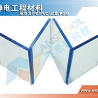 安思通供应防静电PC板,防静电聚碳酸酯板