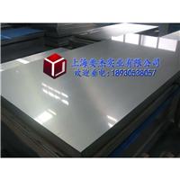 供应BS700MCK2,性能,材料。价格