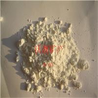供应工业级滑石粉超细滑石粉