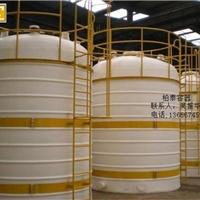 供应鞍山30吨PE高浓度盐酸罐-厂家9折售