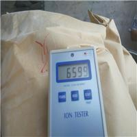供应硅胶用负离子粉 涂料用负离子粉效果好