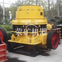 荥矿机器供应时产250吨圆锥破