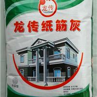供应纸筋灰,墙面专用、石灰粉、杀菌熟石灰