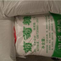 供应天津工业葡萄糖厂家