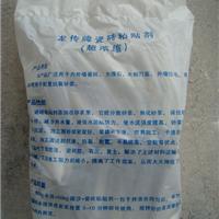 供应超浓缩砂浆王、砂浆助力剂