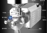 广州旭捷机械设备有限公司