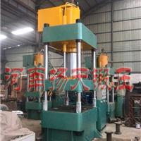 供应液压机生产厂家_液压机械生产厂家价格