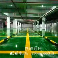 跃峰地坪供应杭州萧山停车场防滑坡道
