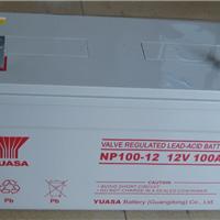 供应汤浅蓄电池NP150-12免维护阀控式蓄电池