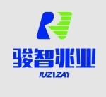 广东骏智兆业建材科技研发实业有限公司