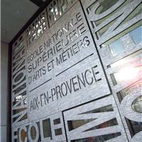 供应发泡铝雕花背景墙