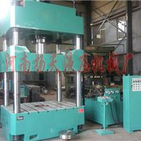 供应四柱液压机,小型四柱液压机,液压机厂家