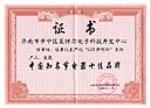 中国知名节电器十佳品牌