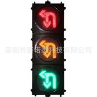供应交通信号灯 400左转掉头交通信号灯