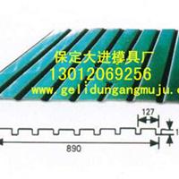 供应桥梁遮板钢模具图